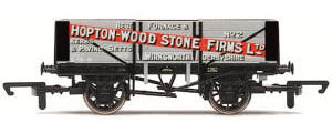 Hornby Hopton-Wood Stone Firms Ltd - 5 Plank - R6597