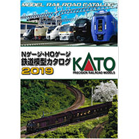 25-000 - KATO Japanese General Model Railroad Catalogue 2019