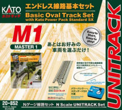 20-852 - KATO Uni Track - N Gauge - M1 Basic Oval Track Set with Kato Standard Controller SX